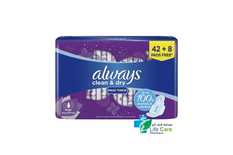 ALWAYS CLEAN AND DRY LARGE 50 PADS - صيدلية لايف كير