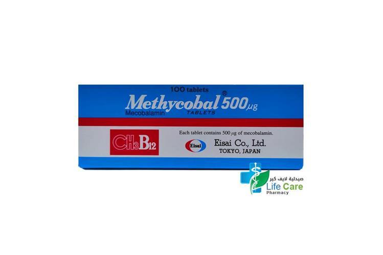 METHYCOBAL 500MCG 100TABLETS - صيدلية لايف كير