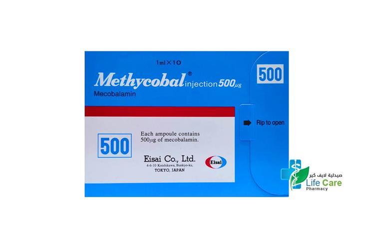 METHYCOBAL 500 MCG 10 AMPULES - صيدلية لايف كير