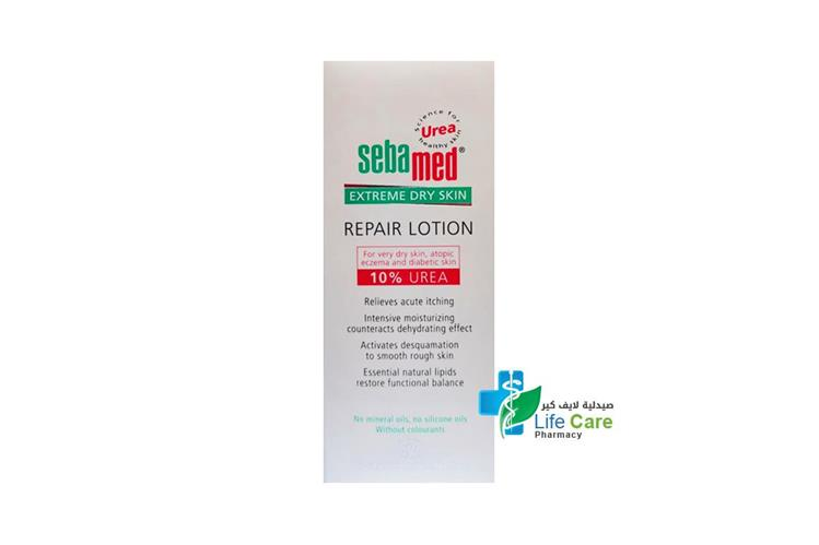 SEBAMED REPAIR LOTION 10% UREA 200 ML - صيدلية لايف كير
