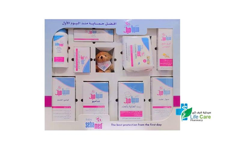 SEBAMED BABY GIFT BOX 9 PCS - صيدلية لايف كير
