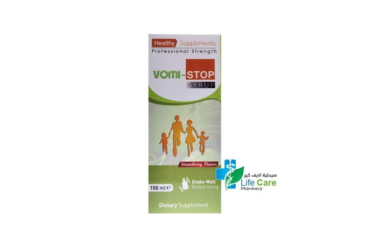 HEALTHY VOMI STOP SYRUP 150 ML - صيدلية لايف كير