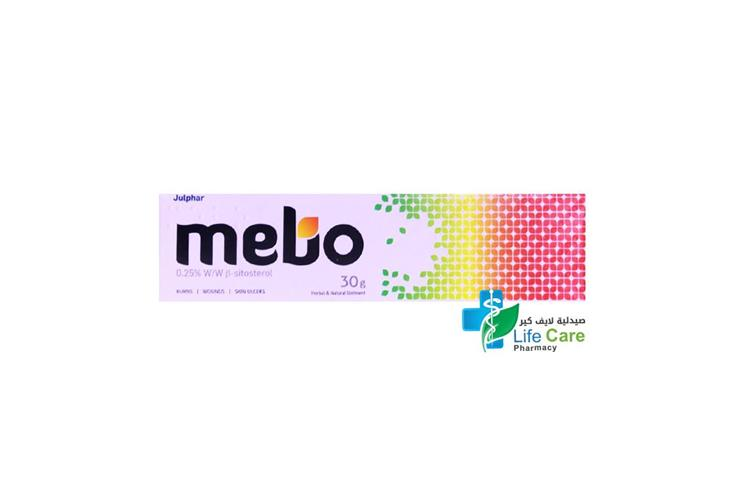 MEBO HERBAL OINTMENT 30  MG - صيدلية لايف كير