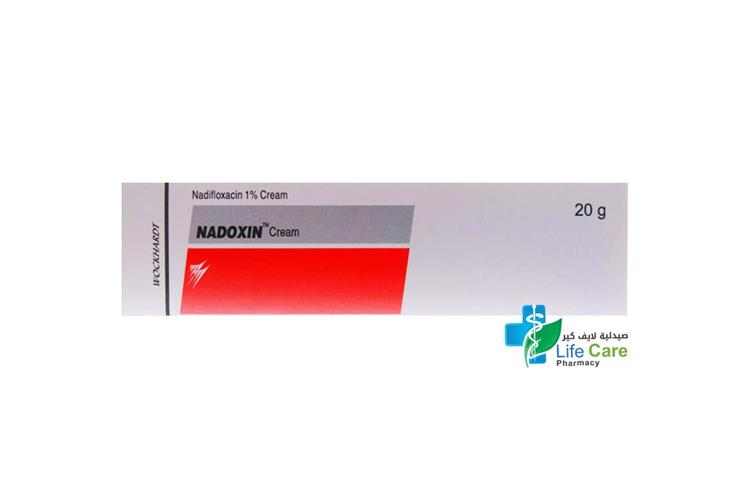 NADOXIN CREAM 20 GM - صيدلية لايف كير