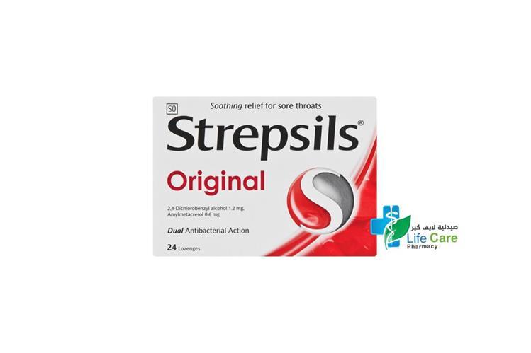 STREPSILS ORIGINAL 24 TAB - صيدلية لايف كير