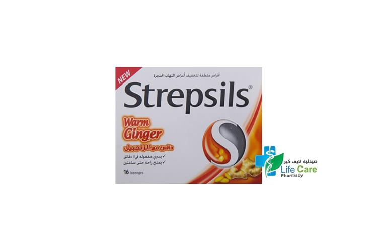 STREPSILS WARM GINGER 16 LOZENGES - صيدلية لايف كير