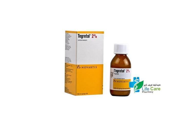TEGRETOL SYRUP 2% 100 ML - صيدلية لايف كير