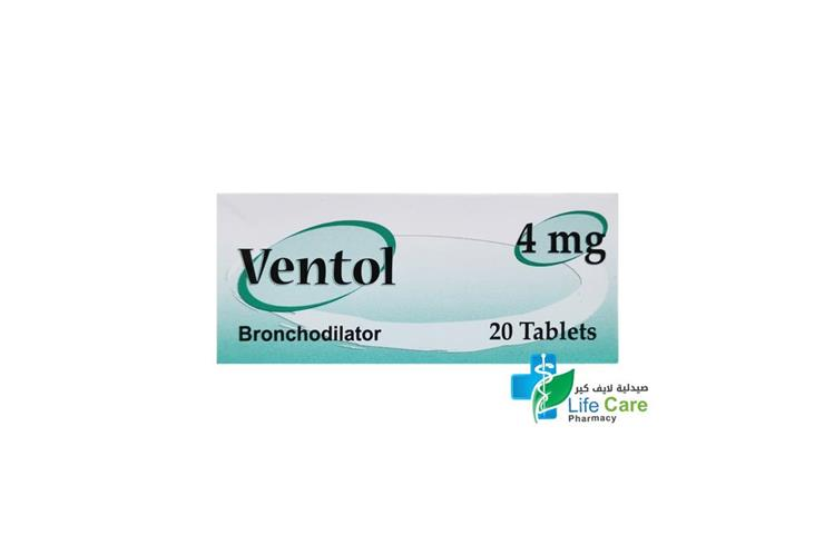 VENTOL  4MG 20 TABLETS - صيدلية لايف كير