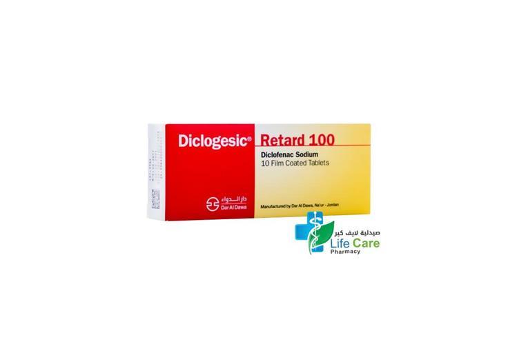 DICLOGESIC RETARD 100 MG 10 TABLETS - صيدلية لايف كير