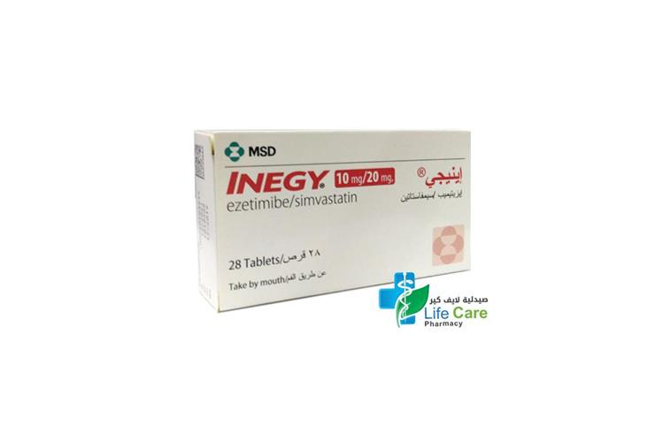INEGY 10 MG 20 MG 28 TABLETS - صيدلية لايف كير