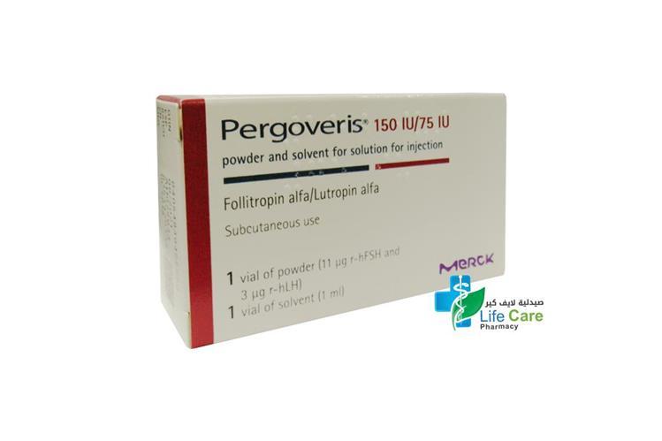 PERGOVERIS 150 IU 75 IU POWDER INJECTION - صيدلية لايف كير