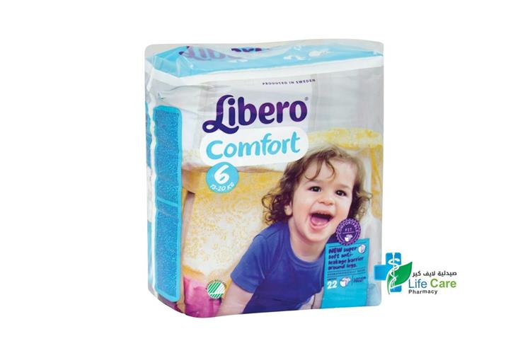 LIBERO COMFORT 6 13 TO 20 KG 22 DIAPERS - صيدلية لايف كير