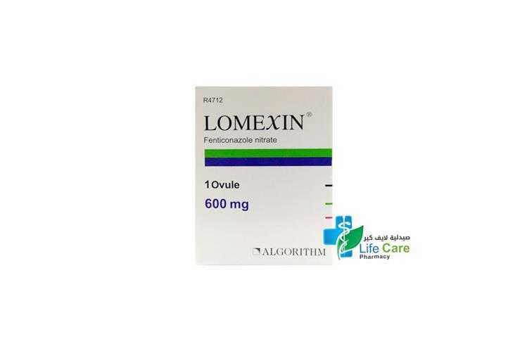LOMEXIN OVULES 600MG 1 OVULE - صيدلية لايف كير