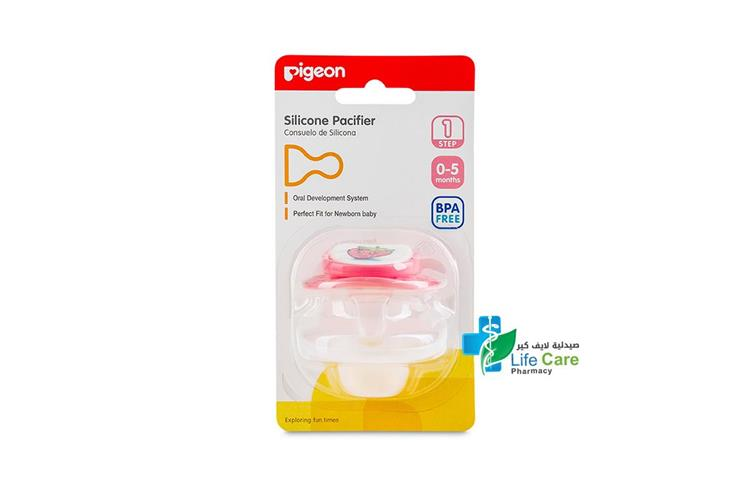 PIGEON SILICONE PACIFIER STRAWBER 1 STEP 0 TO 5 MONTH - صيدلية لايف كير