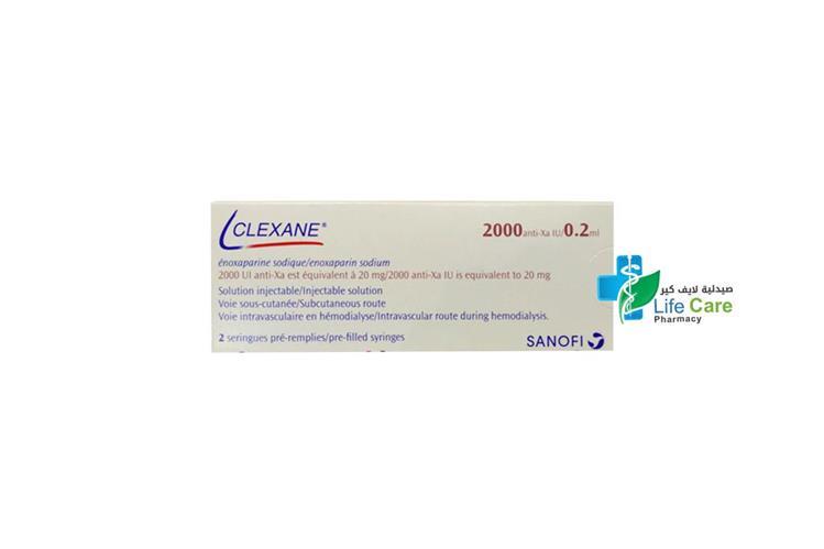 CLEXANE 2 MG 0.2 ML SYRINGE 2 PCS - صيدلية لايف كير