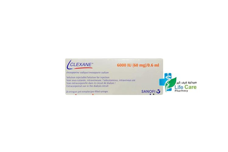 CLEXANE 60 MG 0.6 ML SYRINGE 2 SYR - صيدلية لايف كير