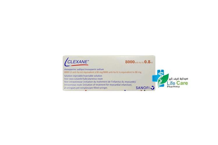 CLEXANE 80 MG 0.8ML SYRINGE 2 SYR - صيدلية لايف كير