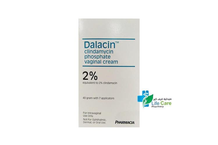 Dalacin vaginal cream 2% 40 mg - صيدلية لايف كير