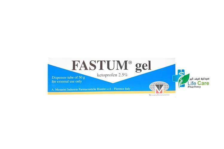 FASTUM GEL 50 GM - Life Care Pharmacy