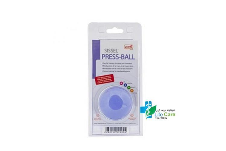 SISSEL PRESS BALL MEDIUM BLUE - صيدلية لايف كير