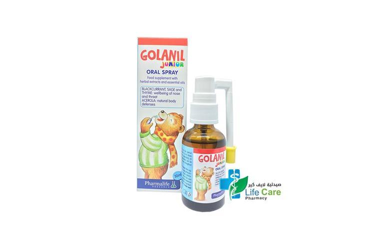 GOLANIL JUNIOR ORAL SPRAY 30 ML - صيدلية لايف كير