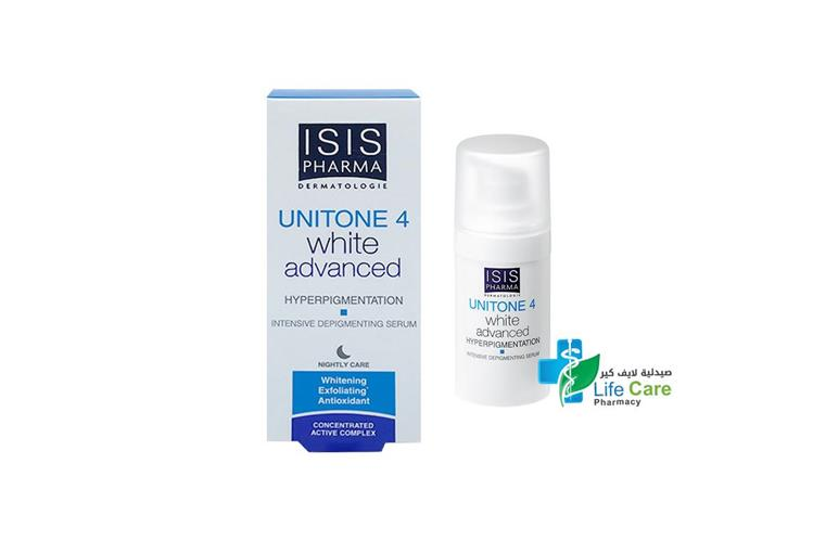 ISISPHARMA NEOTONE 4 WHITE ADVANCED SERUM 15 ML - صيدلية لايف كير