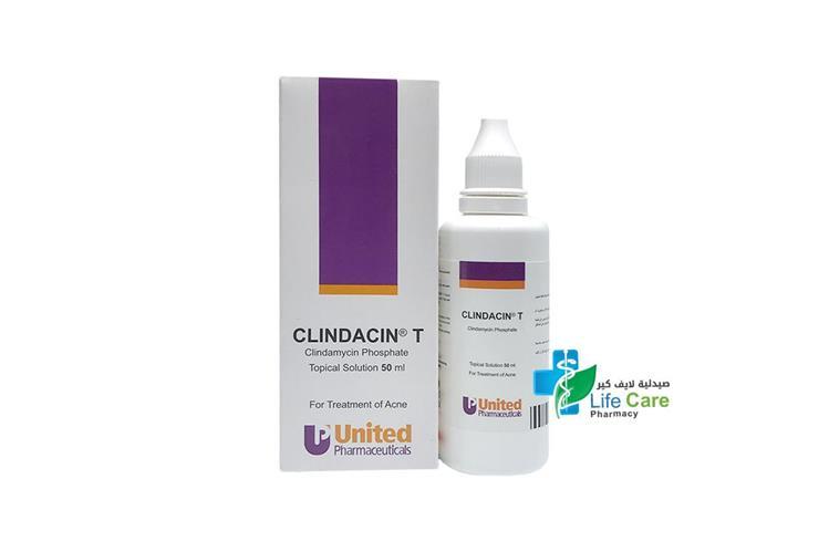 CLINDACIN T TOPICAL SOLUTION 10 MG 50 ML - صيدلية لايف كير