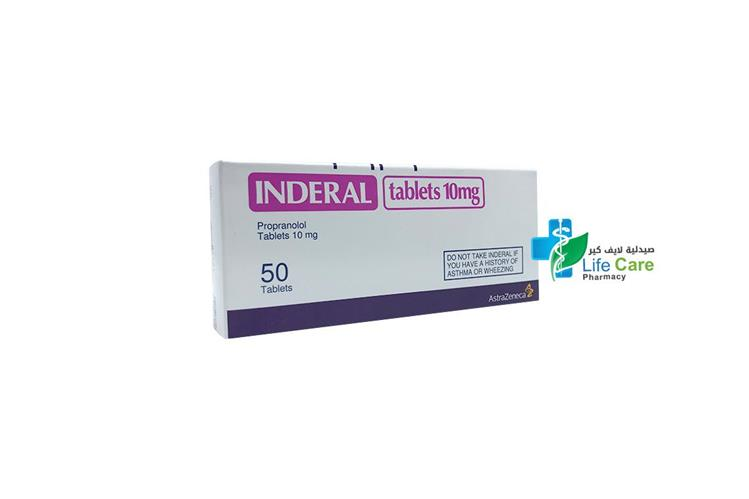 INDERAL 10 MG 50 TABLETS - صيدلية لايف كير