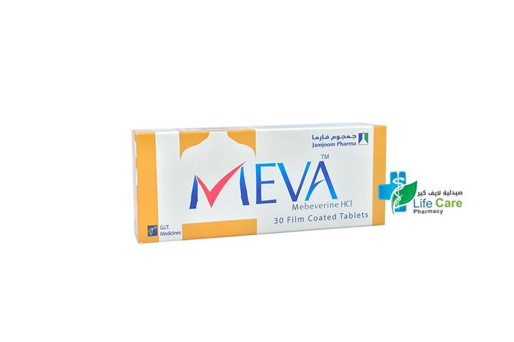 MEVA 135 GM 30 TABLETS - صيدلية لايف كير