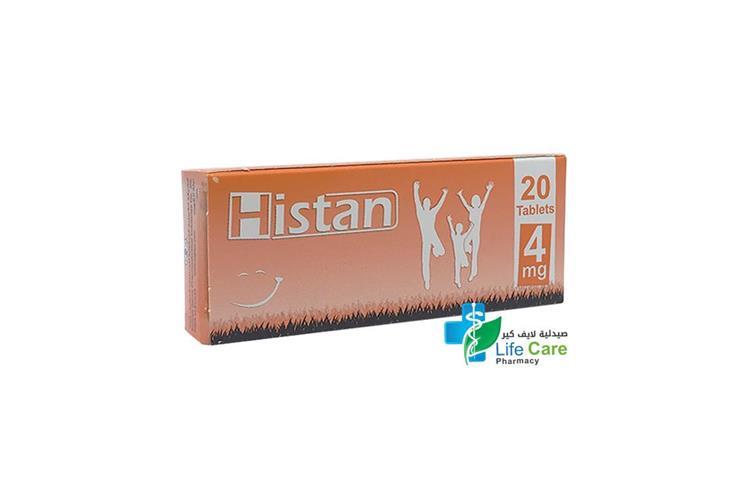 HISTAN 4 MG 20 TABLETS - صيدلية لايف كير