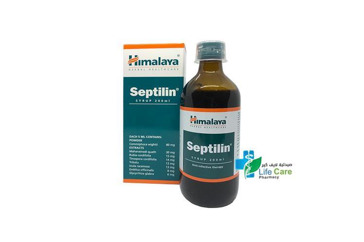 HIMALAYA SEPTILIN SYRUP HERBAL 200 ML - صيدلية لايف كير