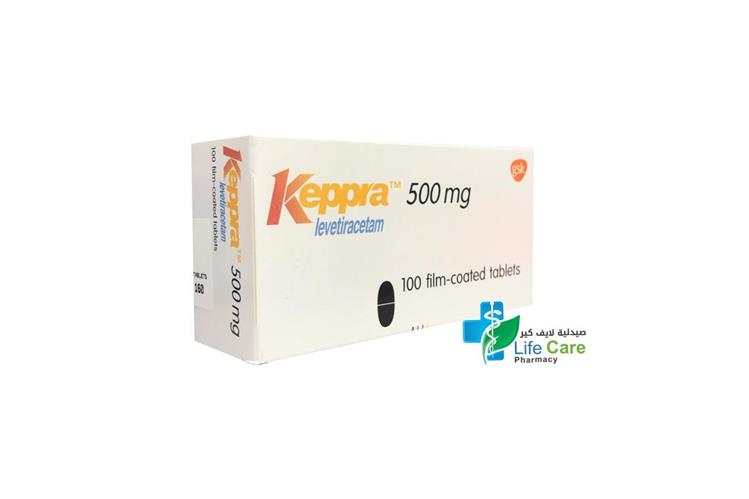 KEPPRA 500 MG 100 TABLETS - صيدلية لايف كير