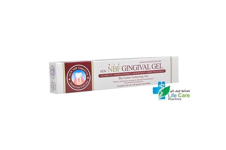 NBF GINGIVAL GEL 30 GM - صيدلية لايف كير