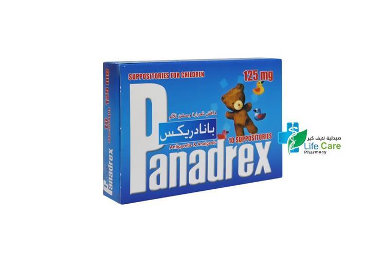 PANADREX 125 MG 10 SUPPOSITORIES - صيدلية لايف كير