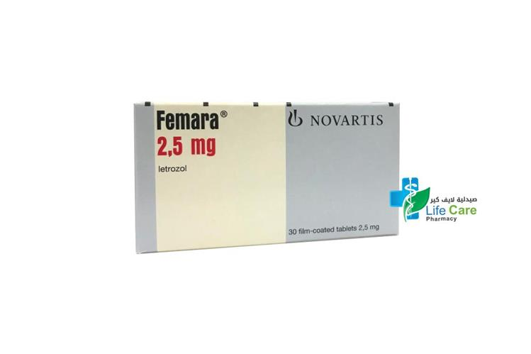 FEMARA 2.5 MG 30 TABLETS - صيدلية لايف كير