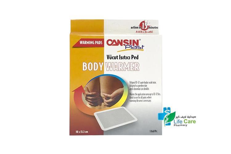 CANSINPLAST BODY WARMER 10X13.3CM 1 PCS - Life Care Pharmacy