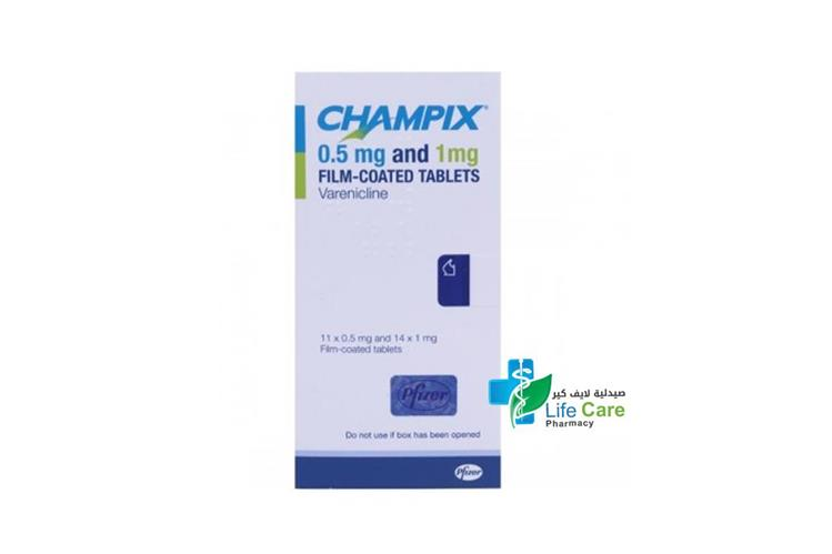 CHAMPIX 0.5 MG 1 MG FILM COATED TABLETS - صيدلية لايف كير
