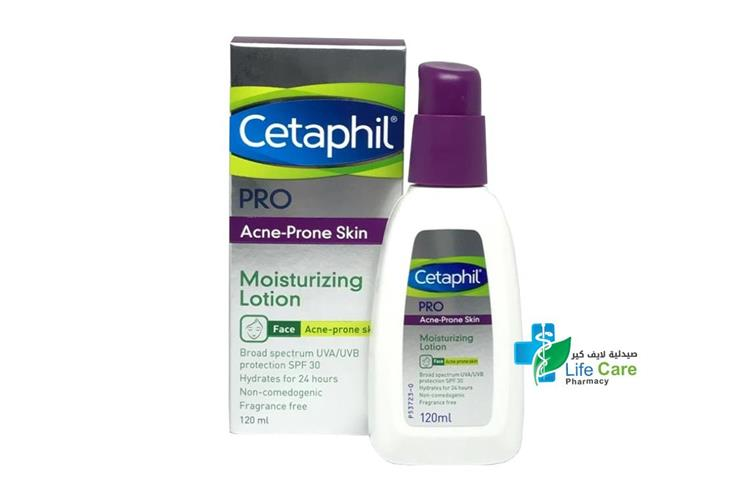 CETAPHIL PRO MOISTURIZING LOTION SPF 30  120 ML - صيدلية لايف كير