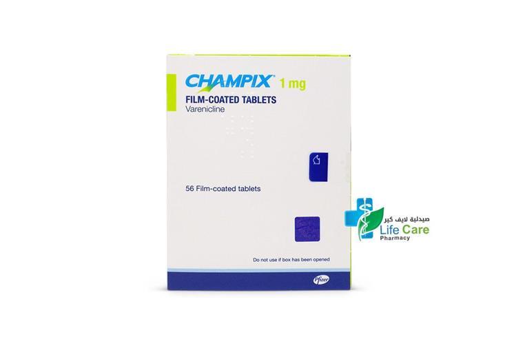 CHAMPIX 1MG 56 TABLETS - صيدلية لايف كير