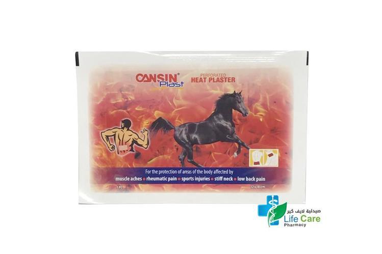 CANSINPLAST HAET PLASTER 12X18 CM 1 PC - Life Care Pharmacy