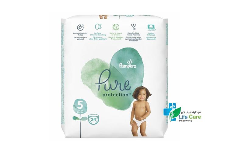 PAMPERS 5 PURE PROTECTION 11 PLUS  KG 24 PCS - صيدلية لايف كير