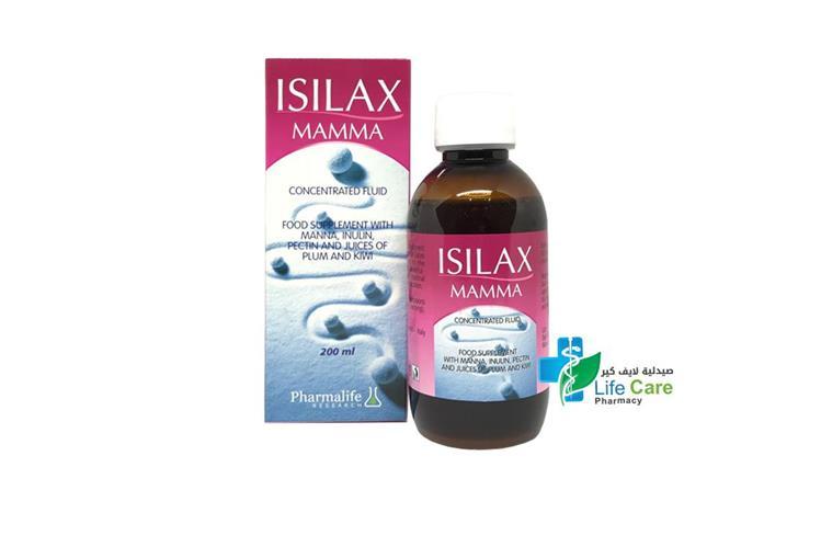 ISILAX MAMMA SYRUP 200 ML - صيدلية لايف كير