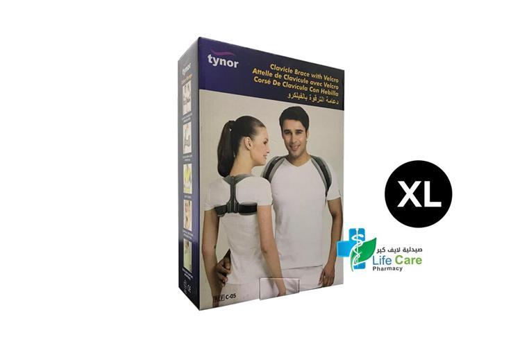 TYNOR CLAVICLE BRACE WITH VELCRO XL C05 - صيدلية لايف كير