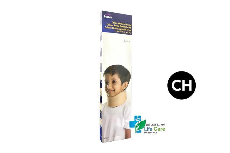 TYNOR COLLAR SOFT CH B01 - صيدلية لايف كير