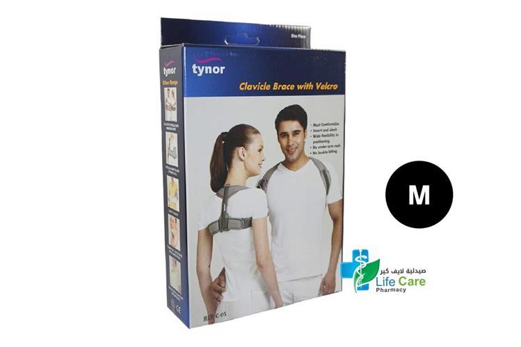 TYNOR CLAVICLE BRACE M C05 - صيدلية لايف كير