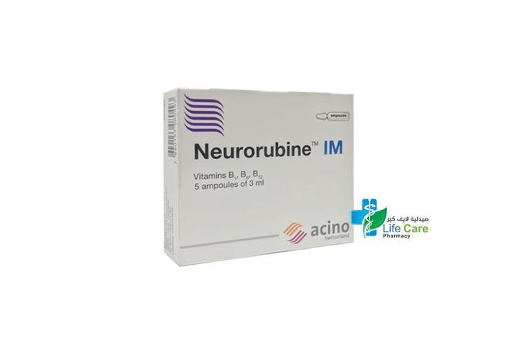 NEURORUBINE AMPOULES 3 ML 5 AMPOULES - صيدلية لايف كير
