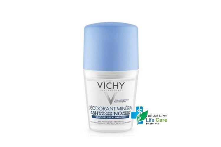 VICHY DEODORANT MINERAL 48H BLUE - صيدلية لايف كير