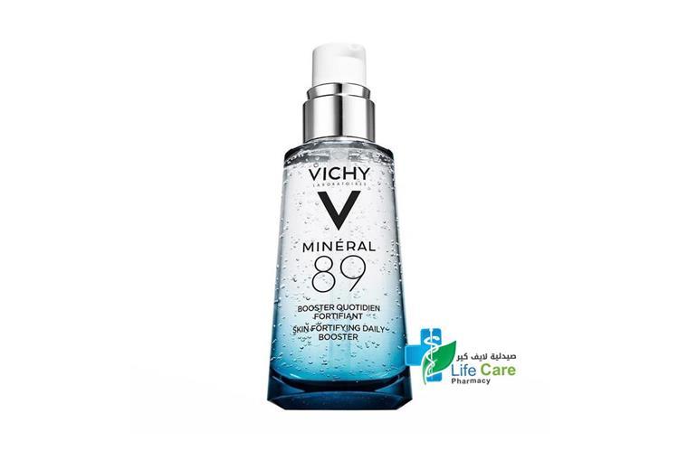VICHY MINERAL 89 50ML - صيدلية لايف كير