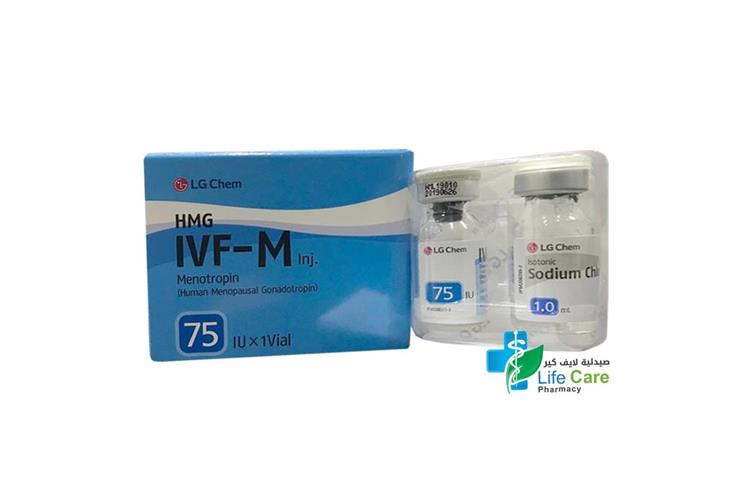 IVF M INJECTION 75 IU - صيدلية لايف كير