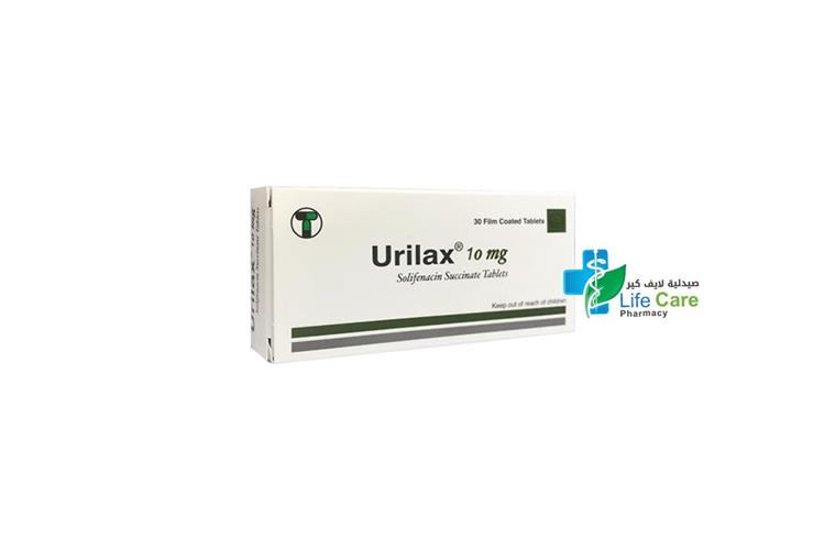 URILAX 10 MG 30 TABLETS - صيدلية لايف كير
